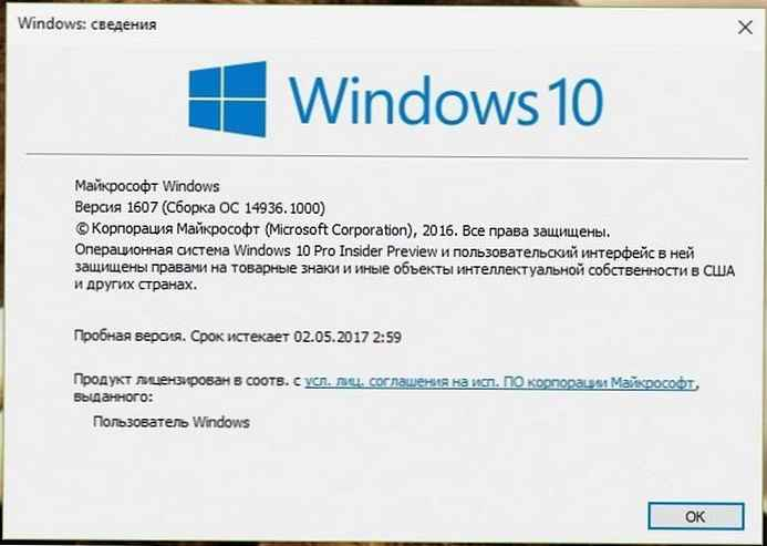 Windows 10 Build 14936 za ljubitelje zgodnjega dostopa