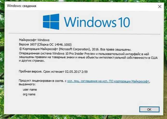 Windows 10, izgradnja 14946 za insajdere