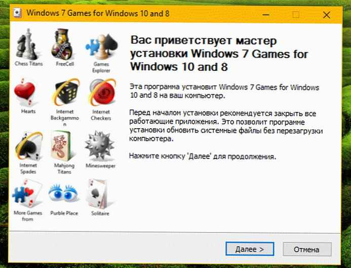 Windows 7 игри за Windows 10.