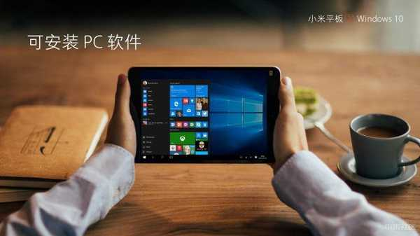 Xiaomi představil Mi Pad 2 s Windows 10