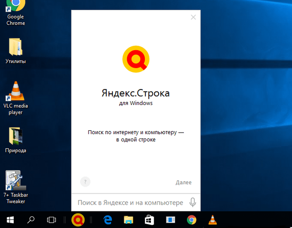 Yandex. String - ruska alternativa Cortani